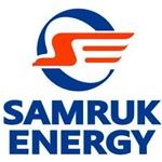 """Один из лидеров энергетической отрасли Казахстана компания АО """"Самрук-Энерго"""" обратилась за услугами в нашу компанию. Благодарим руководство компании за сделанный выбор."""